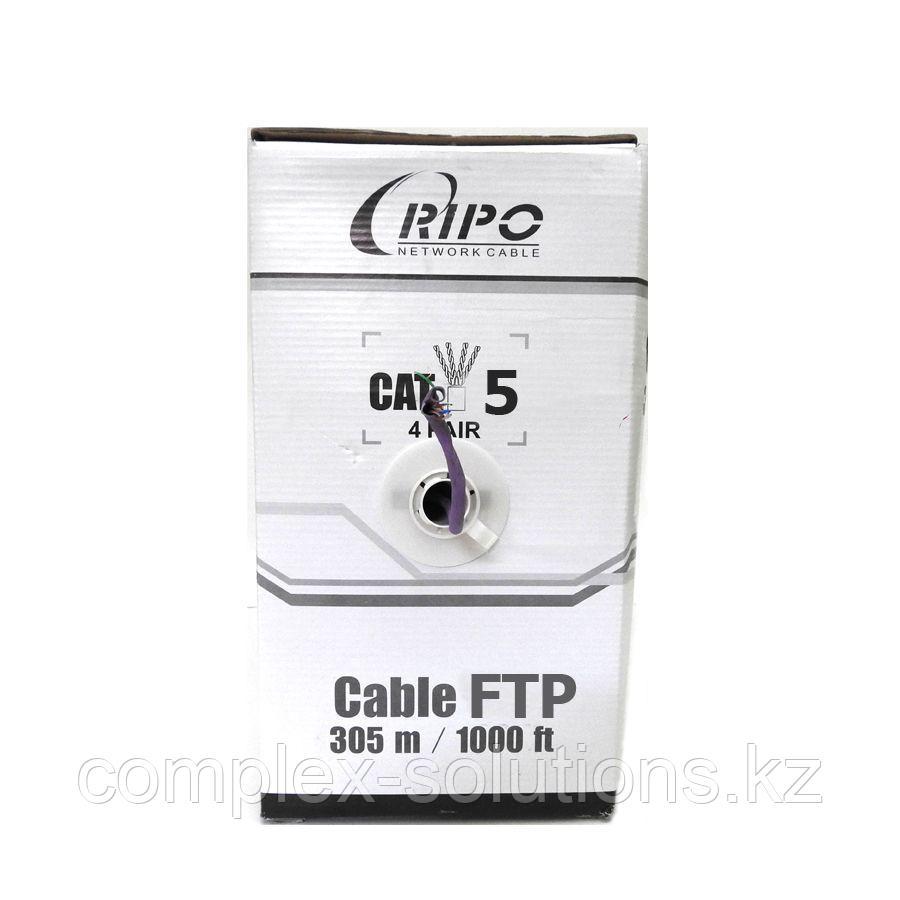 Сетевой кабель FCE-5514 FTP Cat.5 4x2x1 | 0,51 PE 305 м | б RIPO