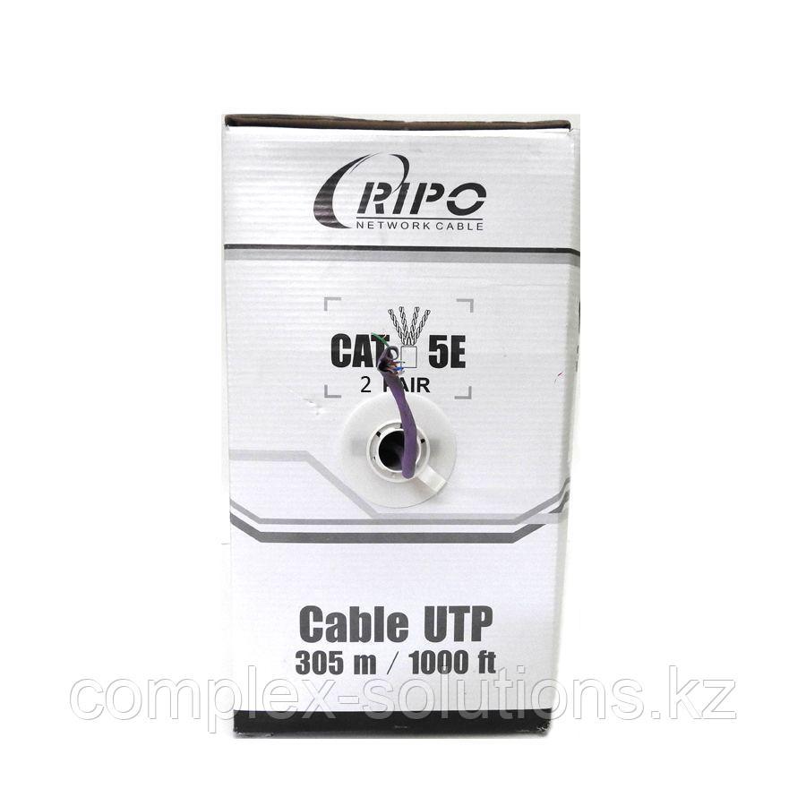 Сетевой кабель UAC-5512 UTP Cat.5e 2x2x1 | 0,5 PVC 305 м | б RIPO