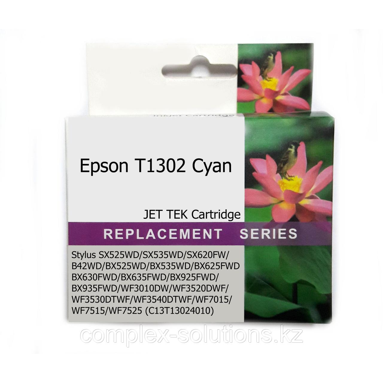 Картридж EPSON T1302 Cyan JET TEK | [качественный дубликат]