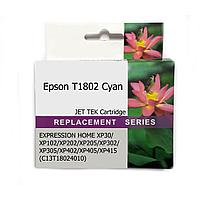 Картридж EPSON T1802 Cyan JET TEK | [качественный дубликат]