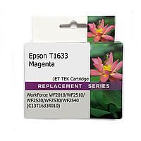 Картридж EPSON T1633 Magenta JET TEK   [качественный дубликат]