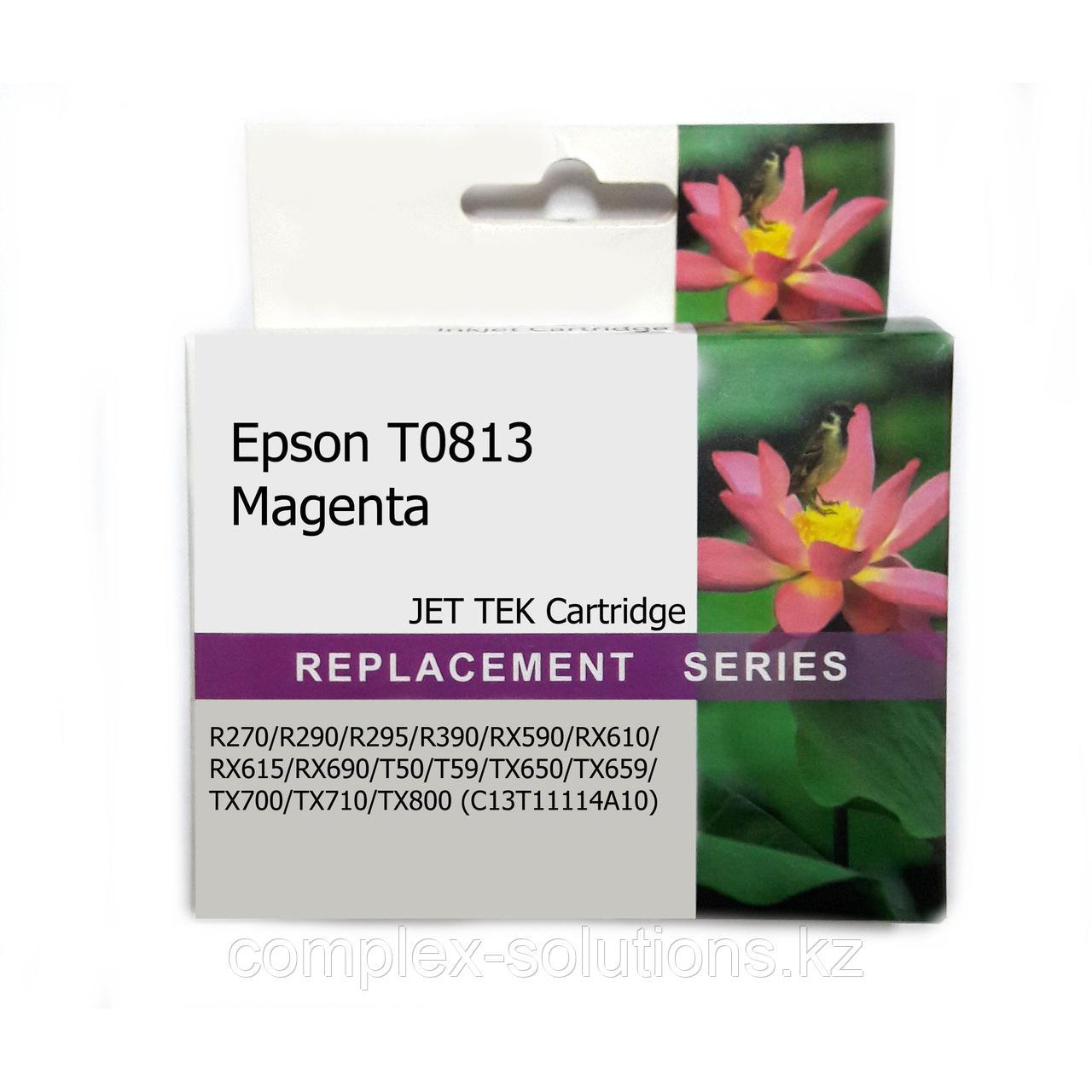 Картридж EPSON T0813 Magenta JET TEK   [качественный дубликат]