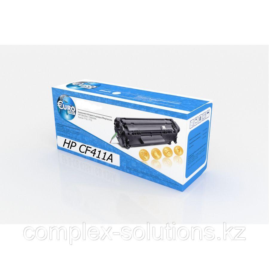 Картридж HP CF411A (№410A) Cyan Euro Print | [качественный дубликат]