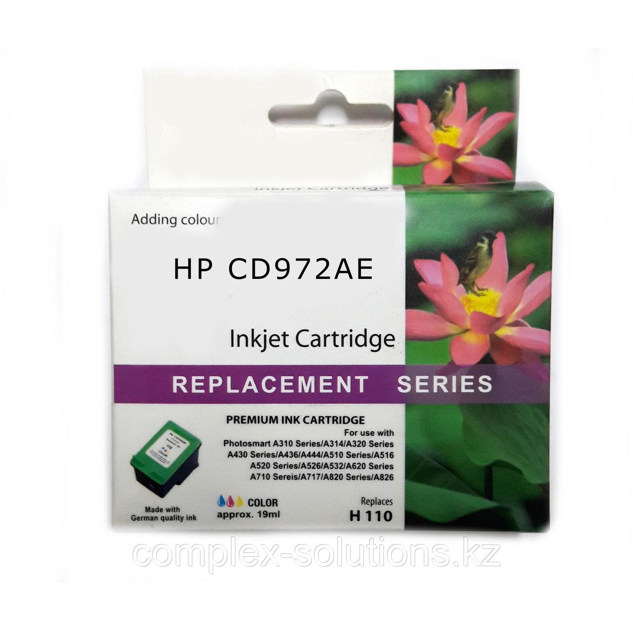 Картридж H-P CD972AE Cyan №920 JET TEK   [качественный дубликат]