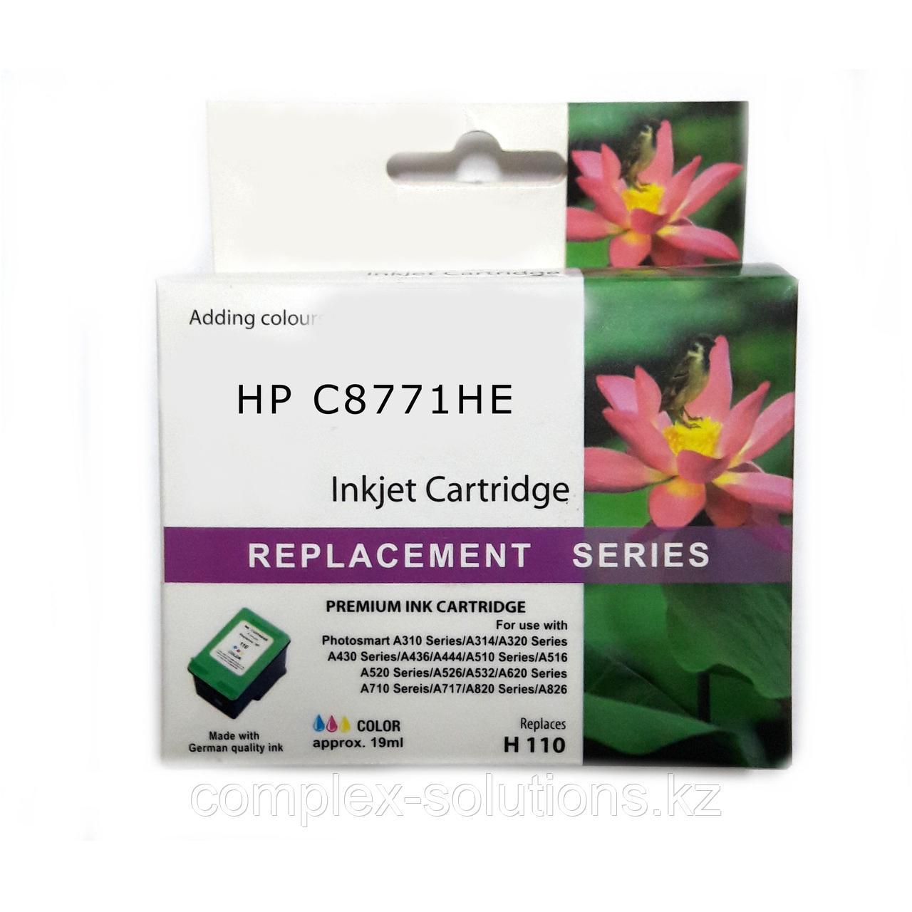 Картридж H-P C8771HE Cyan,№177 JET TEK | [качественный дубликат]