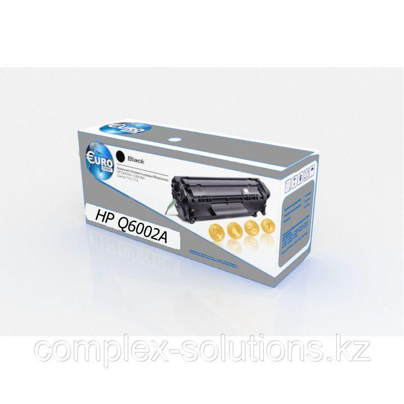 Картридж HP Q6002A (№124A)   CANON 707 Yellow Euro Print   [качественный дубликат]