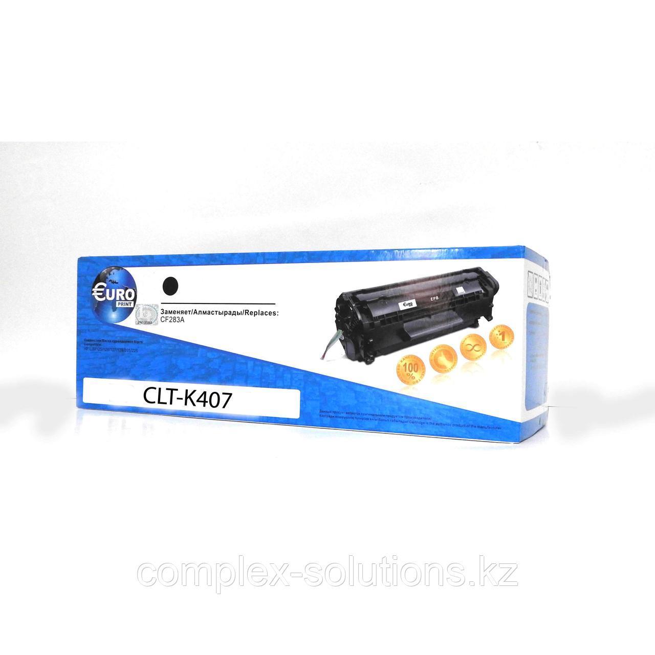Картридж SAMSUNG CLT-K407S Euro Print | [качественный дубликат]