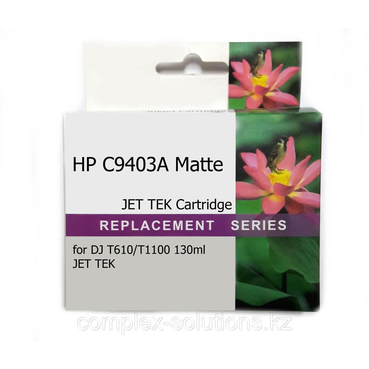 Картридж H-P C9403A Matte Black №72 JET TEK   [качественный дубликат]