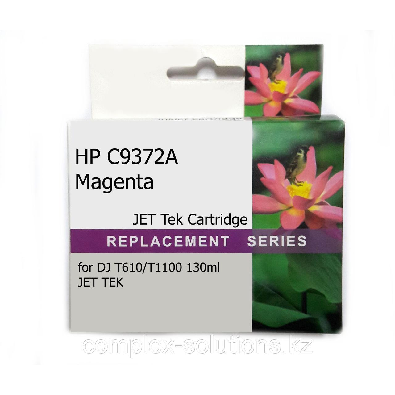 Картридж H-P C9372A Magenta №72 JET TEK | [качественный дубликат]