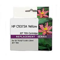 Картридж H-P C9373A Yellow №72 JET TEK | [качественный дубликат]