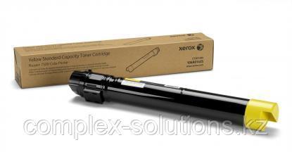 Тонер картридж XEROX 7500 Yellow (9.5k) | Код: 106R01442 | [оригинал]
