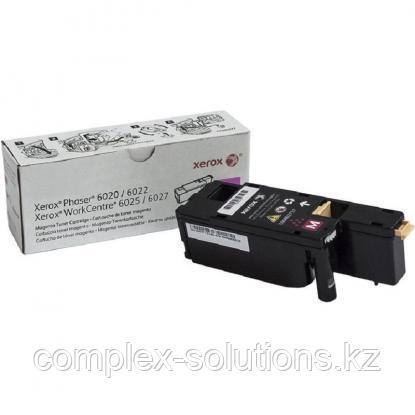 Принт картридж XEROX 6020/6022/6025/6027 Magenta (1k)   Код: 106R02761   [оригинал]
