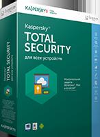Антивирус Касперского, Kaspersky Total Security, базовая версия на 1 год, box (2ПК)