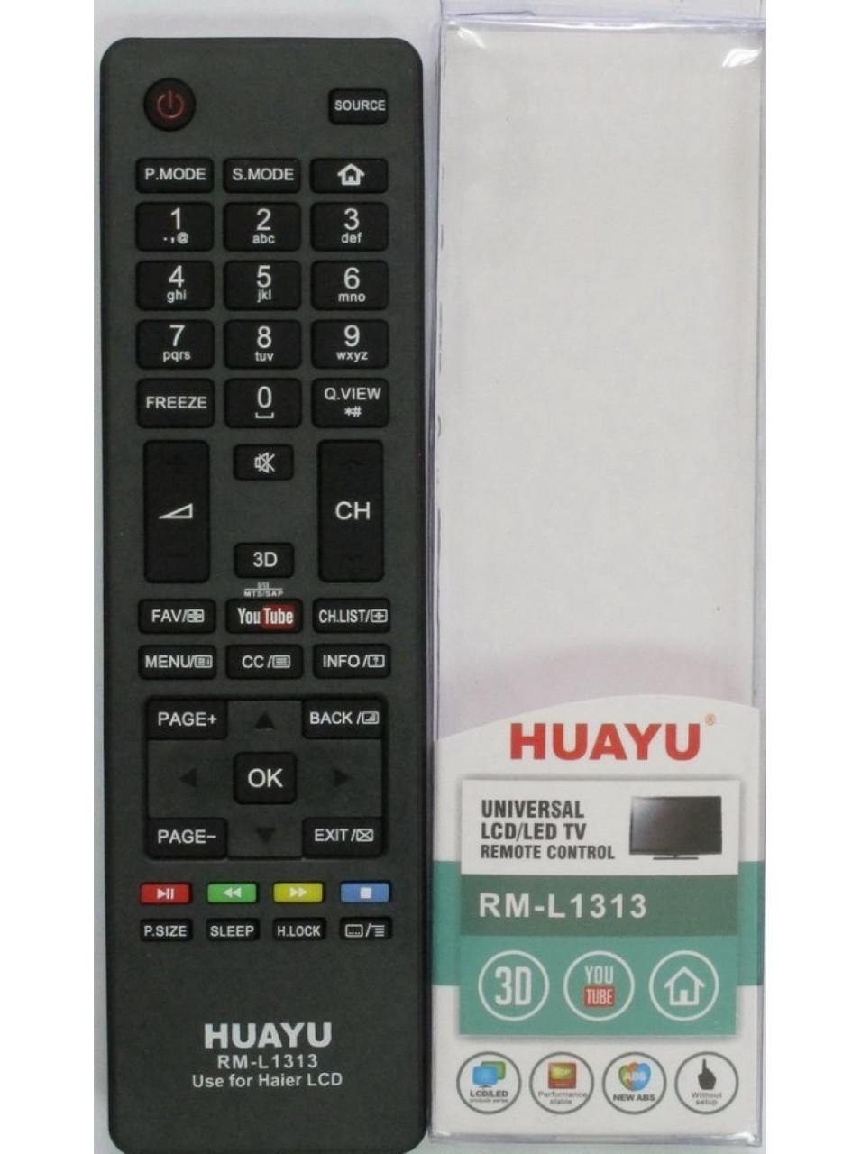 Пульт универсальный HAIER HUAYU RM-L1313 для Haier LED / LCD/HD / Smart TV