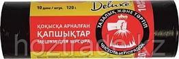 Мешки для мусора Delux 120 литров 10 штук в рулоне