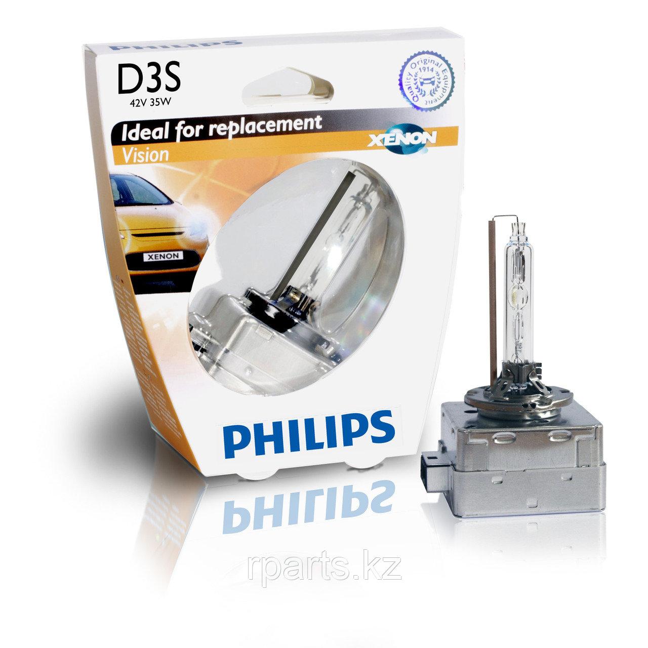 Ксеноновая лампа Philips Xenon Vision D3S