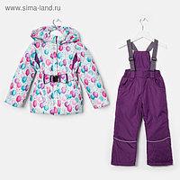 """Костюм для девочки """"Злата"""", рост 92 см (26), цвет мятный/пурпурный"""