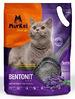 Murkel 5л Лаванда (круглый) Комкующийся наполнитель для кошачьего туалета, 4 кг.