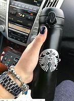 Стильный термос Starbucks Black, 500 мл, фото 1