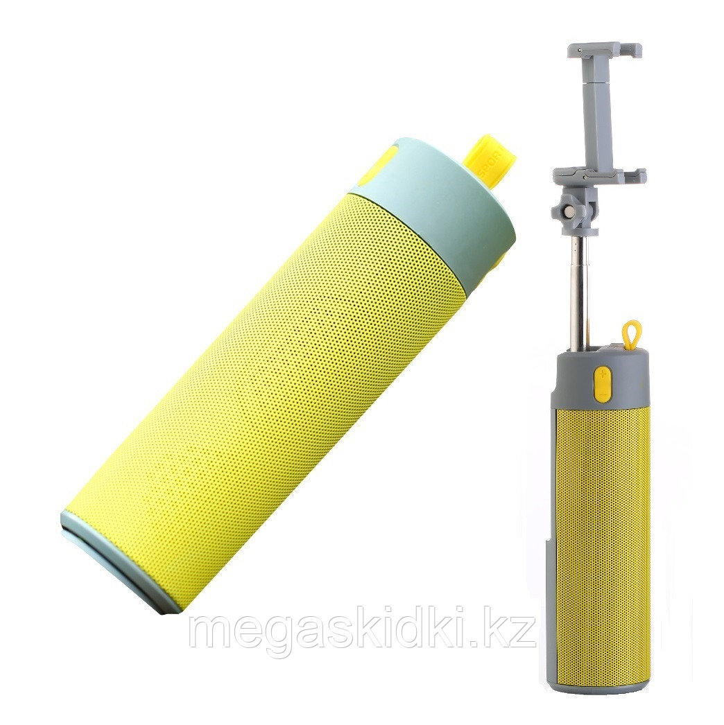 Колонка Bluetooth с селфи палкой желтая