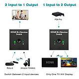 Переключатель (switch) Bi-Directional HDMI 2,0   3D 4K, фото 4
