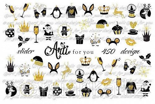 Слайдер дизайн Arti For You №450, фото 2