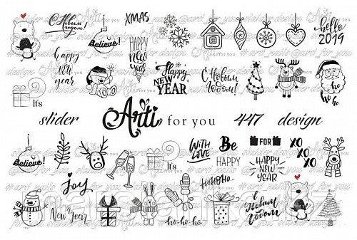 Слайдер дизайн Arti For You №447