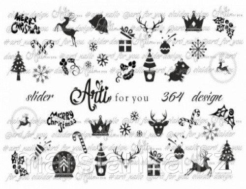 Слайдер дизайн Arti For You №364