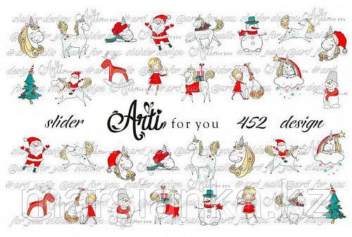 Слайдер дизайн Arti For You №452