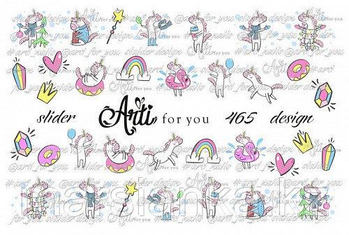 Слайдер дизайн Arti For You №465