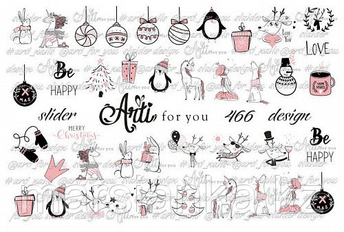 Слайдер дизайн Arti For You №466
