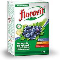 Минеральное удобрение для голубики и др. кислотолюбивых растений 1 кг FLOROVIT