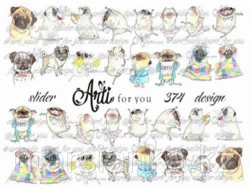 Слайдер дизайн Arti For You №374