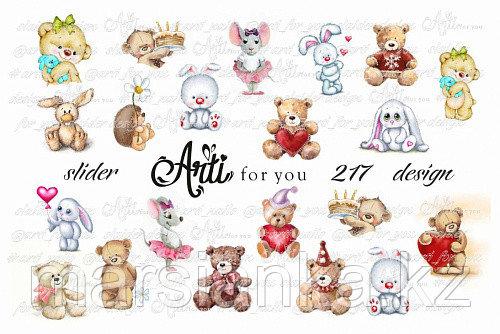 Слайдер дизайн Arti For You №217