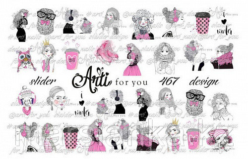 Слайдер дизайн Arti For You #467