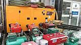 Дизельный генератор  4,5 квт, фото 3
