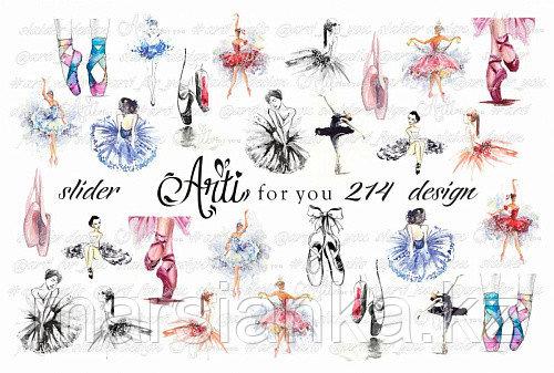 Слайдер дизайн Arti For You #214