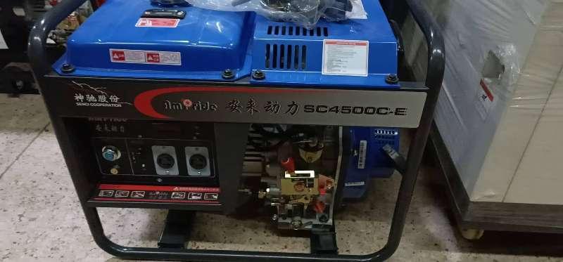 Дизельный генератор  4,5 квт