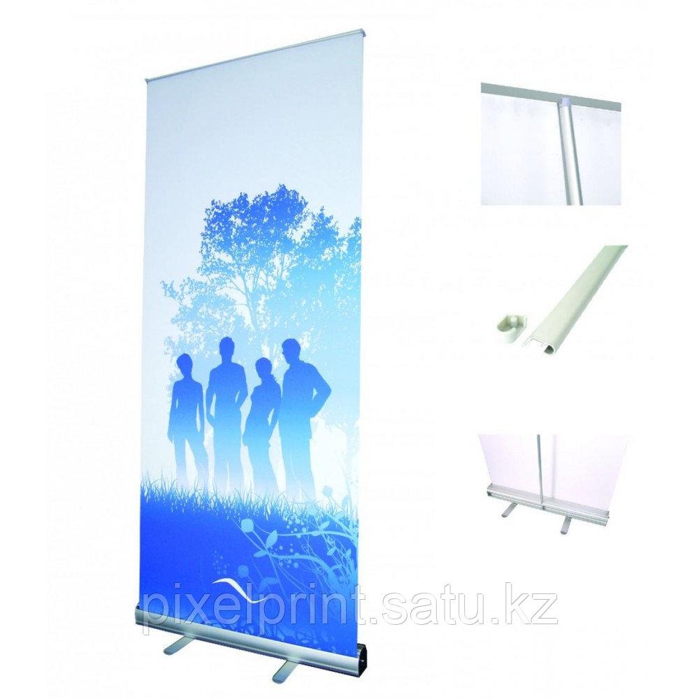 Мобильный стенд 150x200 см