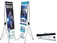 Мобильный X стенд 180х80 см эконом, фото 1