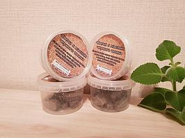 Свечи с маслом чёрного тмина от геморроя ( 10 шт.)