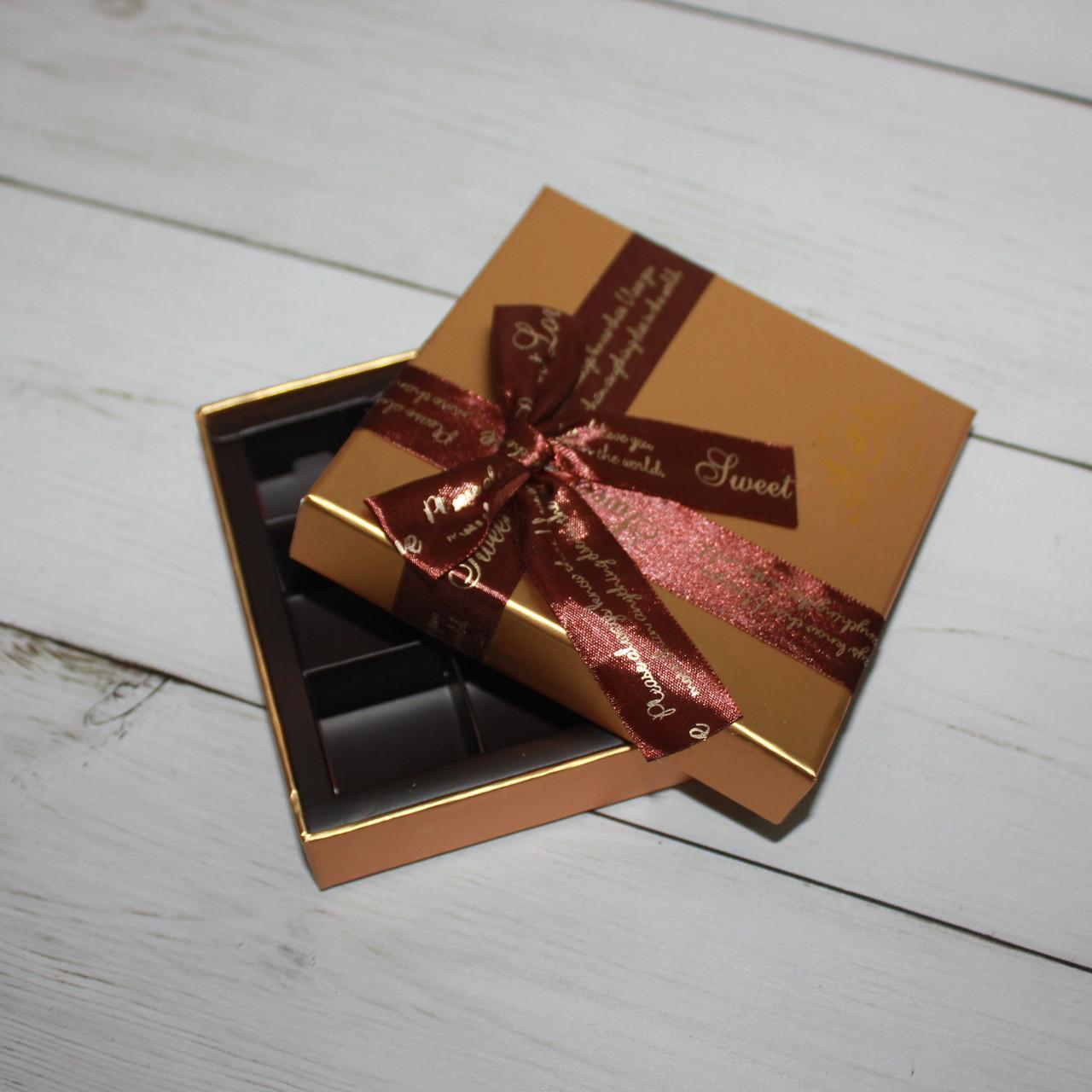 Коробки для конфет с ячейками