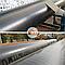 Лента (ПВХ) поливинилхлоридная липкая, шириной 45см, фото 2