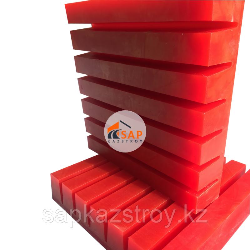 Полиуретановые подвижные  и неподвижные  опорные части