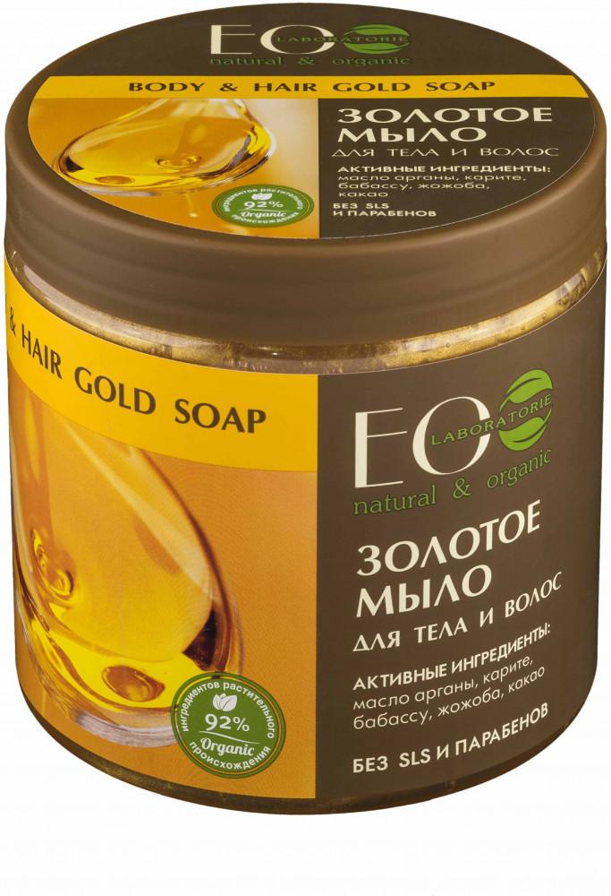 Мыло золотое для тела и волос