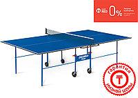 Теннисный стол Olympic с сеткой (игровой набор в подарок), фото 1
