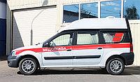 Автомобиль «Медицинская служба» на базе Lada Largus
