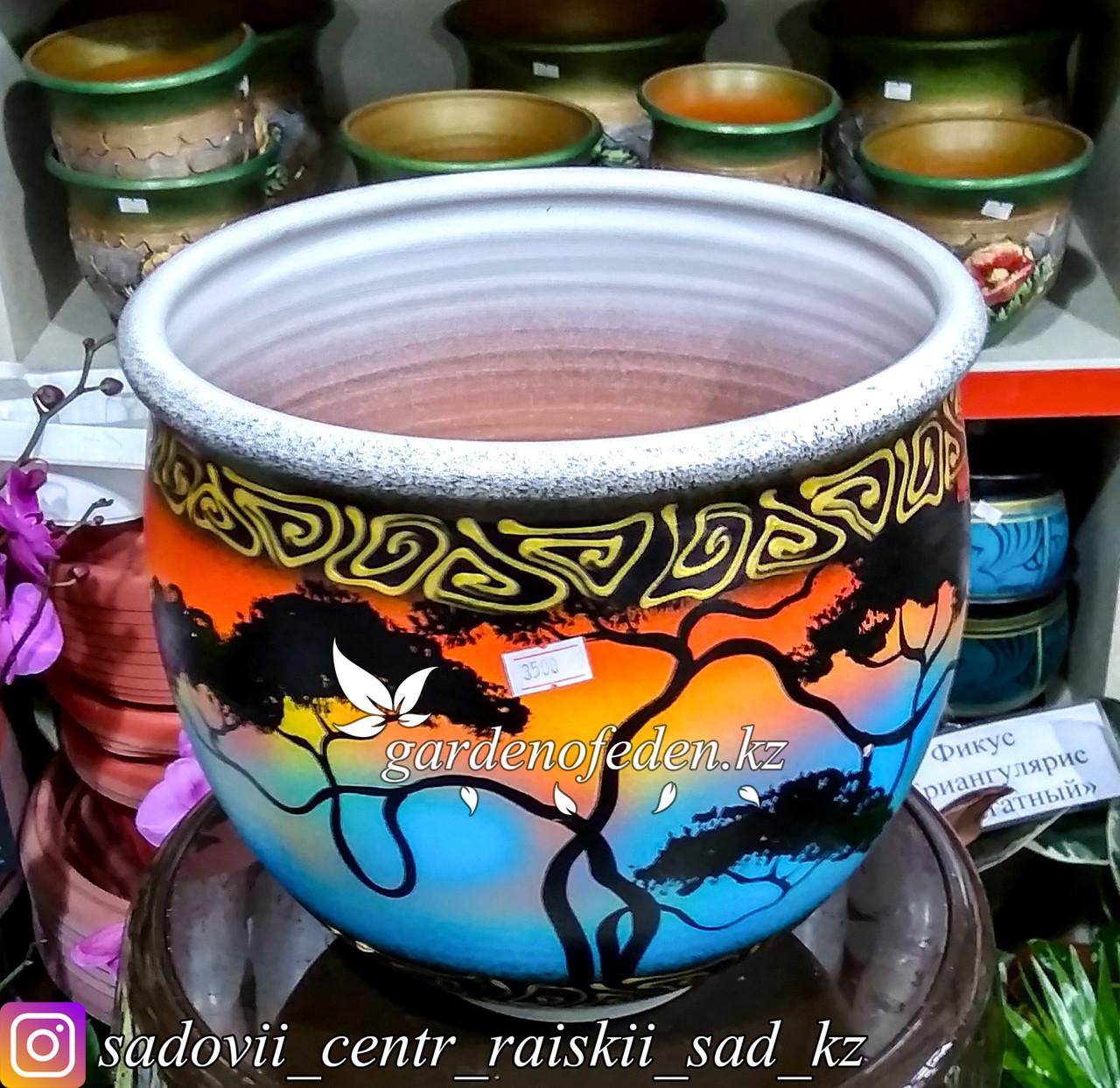 Керамический горшок для цветов. Объем: 5л. Цвет: Оранжево-голубой, саванна.
