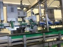 Автоматическая машина для филетирования грудки птицы MEYN RAPID HQ