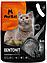 Murkel 10л Уголь (круглый) Комкующийся наполнитель для кошачьего туалета, фото 2